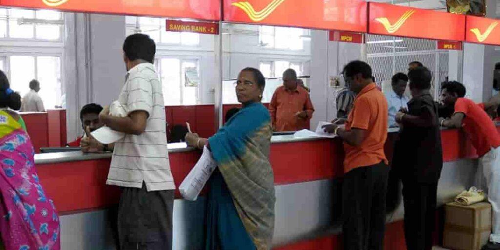 Post office schemes in Marathi